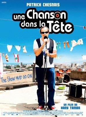 Melodrama Habibi - French poster (thumbnail)