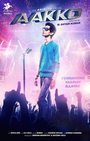 Aakko - Indian Movie Poster (thumbnail)