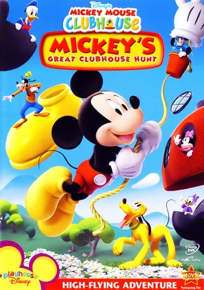 Mickey's Great Clubhouse Hunt - DVD cover (thumbnail)