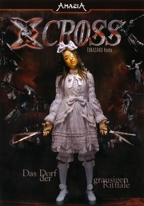 XX (ekusu kurosu): makyô densetsu - German Movie Poster (thumbnail)