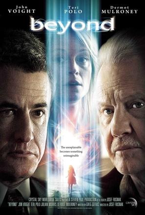 Beyond - Movie Poster (thumbnail)