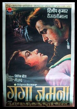 Gunga Jumna - Indian Movie Poster (thumbnail)