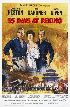 55 Days at Peking - Movie Poster (thumbnail)