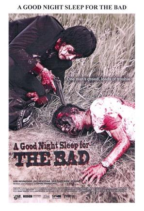 Nappeun nomi deo jal janda - Movie Poster (thumbnail)