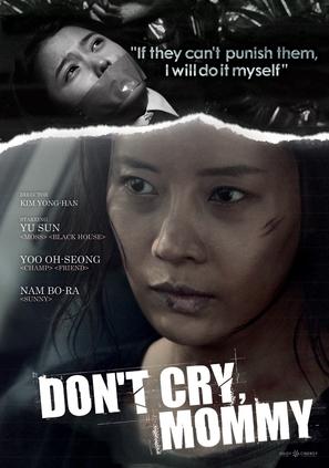 Don Keu-ra-i Ma-mi - Movie Poster (thumbnail)