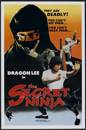 Injamun salsu - Movie Poster (thumbnail)