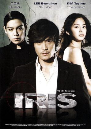Iris: The Movie - Movie Poster (thumbnail)