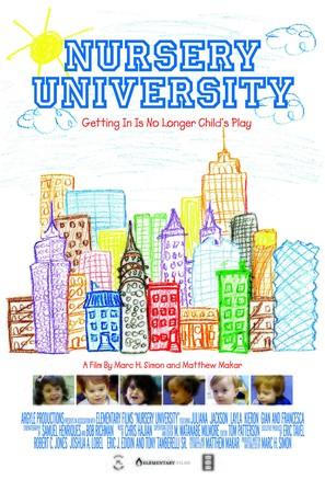 Nursery University - Movie Poster (thumbnail)