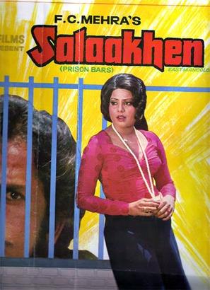 Salaakhen - Indian Movie Poster (thumbnail)