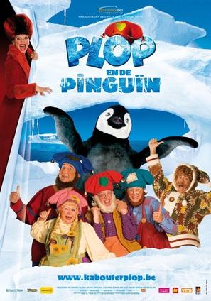 Plop en de pinguïn - Belgian Movie Poster (thumbnail)