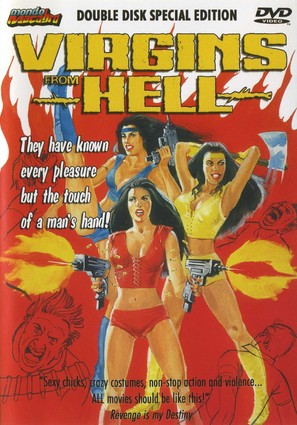 Perawan disarang sindikat - DVD cover (thumbnail)