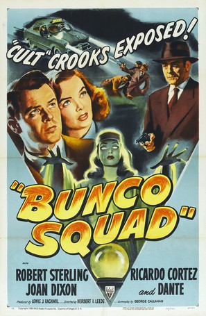 Bunco Squad - Movie Poster (thumbnail)