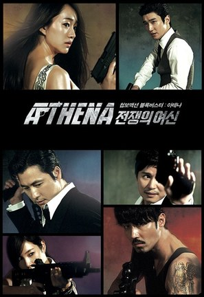"""Athena: Goddess of War"" - South Korean Movie Poster (thumbnail)"