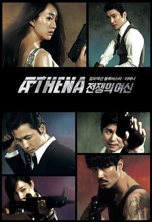 """Athena: Goddess of War"" - South Korean Movie Poster (thumbnail)"