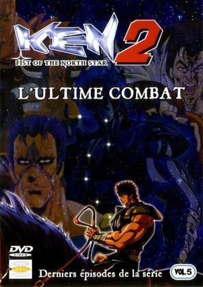 """Hokuto no Ken 2"" - French Movie Cover (thumbnail)"