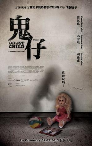 Ghost Child - Singaporean Movie Poster (thumbnail)