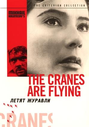 Letyat zhuravli - DVD cover (thumbnail)