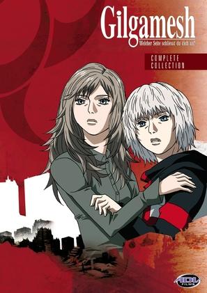 """Gilgamesh"" - German Movie Cover (thumbnail)"