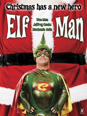 Elf-Man - Movie Poster (thumbnail)