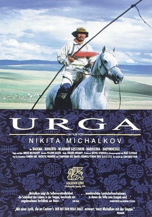 Urga - poster (thumbnail)