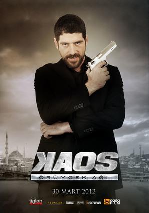 Kaos örümcek agi - Turkish Movie Poster (thumbnail)