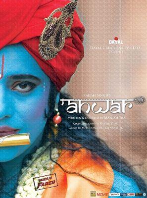 Anwar - Indian Movie Poster (thumbnail)