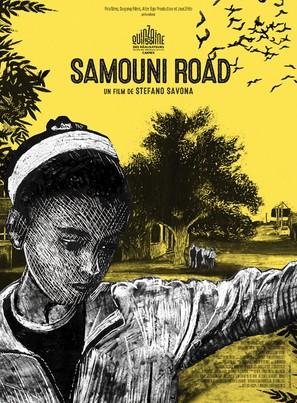 La strada dei Samouni
