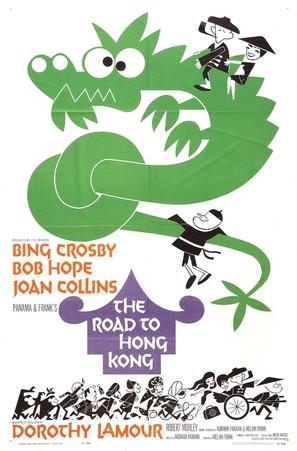 The Road to Hong Kong - Movie Poster (thumbnail)