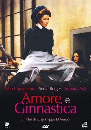 Amore e ginnastica - Italian Movie Cover (thumbnail)