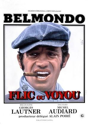 Flic ou voyou - French Movie Poster (thumbnail)