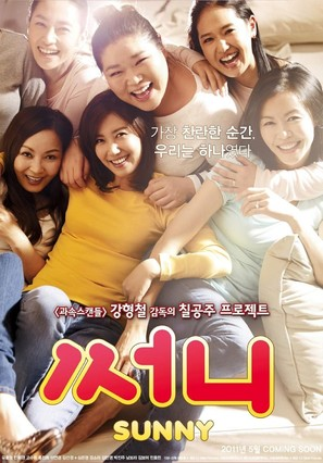 Sseo-ni - South Korean Movie Poster (thumbnail)