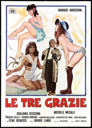 Supersexymarket - Italian Movie Poster (thumbnail)