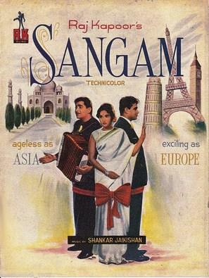 Sangam - Indian Movie Poster (thumbnail)