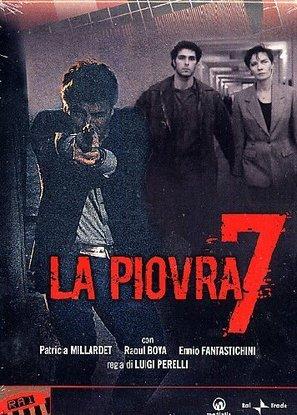 """""""La piovra 7 - Indagine sulla morte del comissario Cattani"""" - Italian DVD movie cover (thumbnail)"""