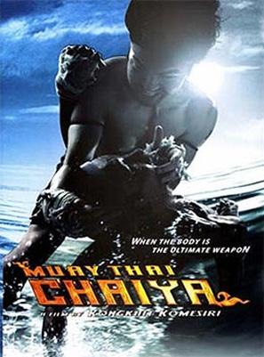 Muay Thai Chaiya - poster (thumbnail)