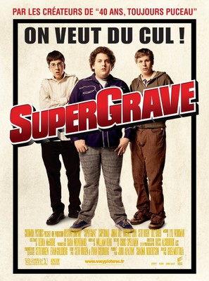 Superbad - French Movie Poster (thumbnail)