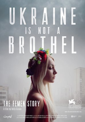 Ukraine Is Not a Brothel - Australian Movie Poster (thumbnail)