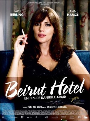 Beirut Hotel - French Movie Poster (thumbnail)