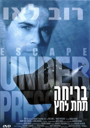 Under Pressure - Movie Cover (thumbnail)