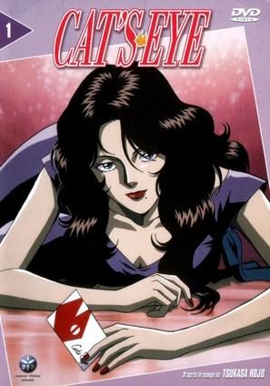 """Cat's Eye"" - French DVD cover (thumbnail)"