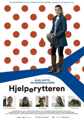 Hjelperytteren - Danish Movie Poster (thumbnail)