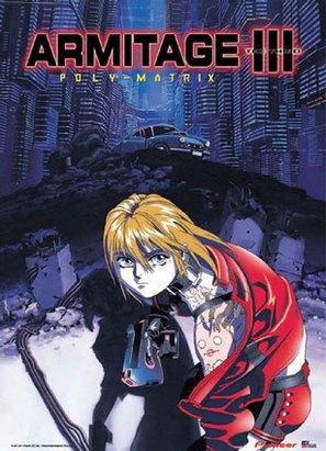 Armitage III: Poly Matrix - Japanese DVD movie cover (thumbnail)