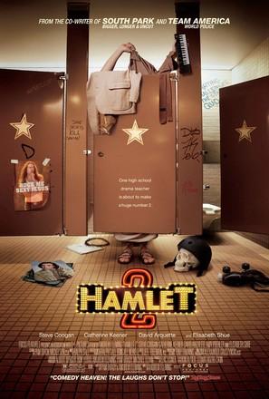 Hamlet 2 - Movie Poster (thumbnail)