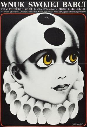 Babushkin vnuk - Polish Movie Poster (thumbnail)