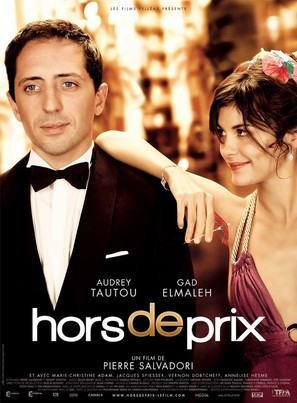Hors de prix - French Movie Poster (thumbnail)