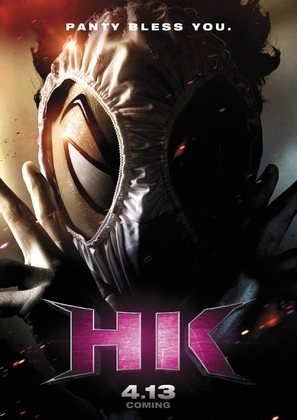 HK: Hentai Kamen - Japanese Movie Poster (thumbnail)