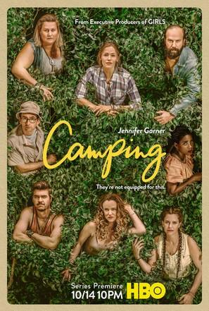 """""""Camping"""" - Movie Poster (thumbnail)"""