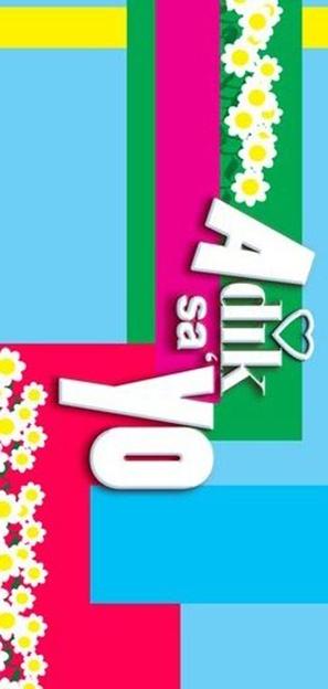 """Adik sa'yo"" - Philippine poster (thumbnail)"