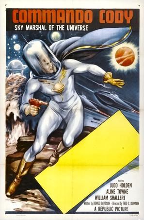 """Commando Cody: Sky Marshal of the Universe"" - Movie Poster (thumbnail)"