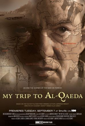My Trip to Al-Qaeda - Movie Poster (thumbnail)